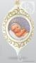 Baby Jesus 2008 Membership Ornament